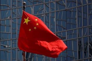Lucro industrial da China cresce 20,1% em dezembro comparado ao mesmo período de 2019