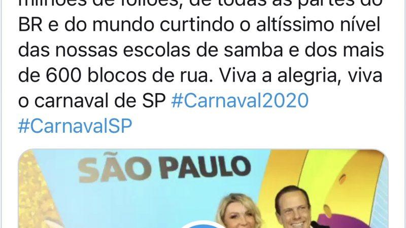 Tragédia: Há mais ou menos 1 ano, governadores e prefeitos ignoraram o alerta do governo Federal para o COVID e liberavam o carnaval 2020