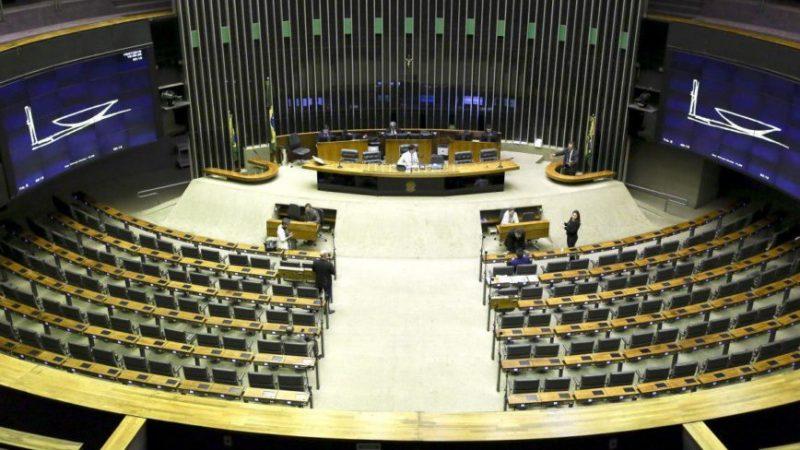 Urgente: Câmara rejeita PEC que previa mudanças no Conselho Nacional do Ministério Público